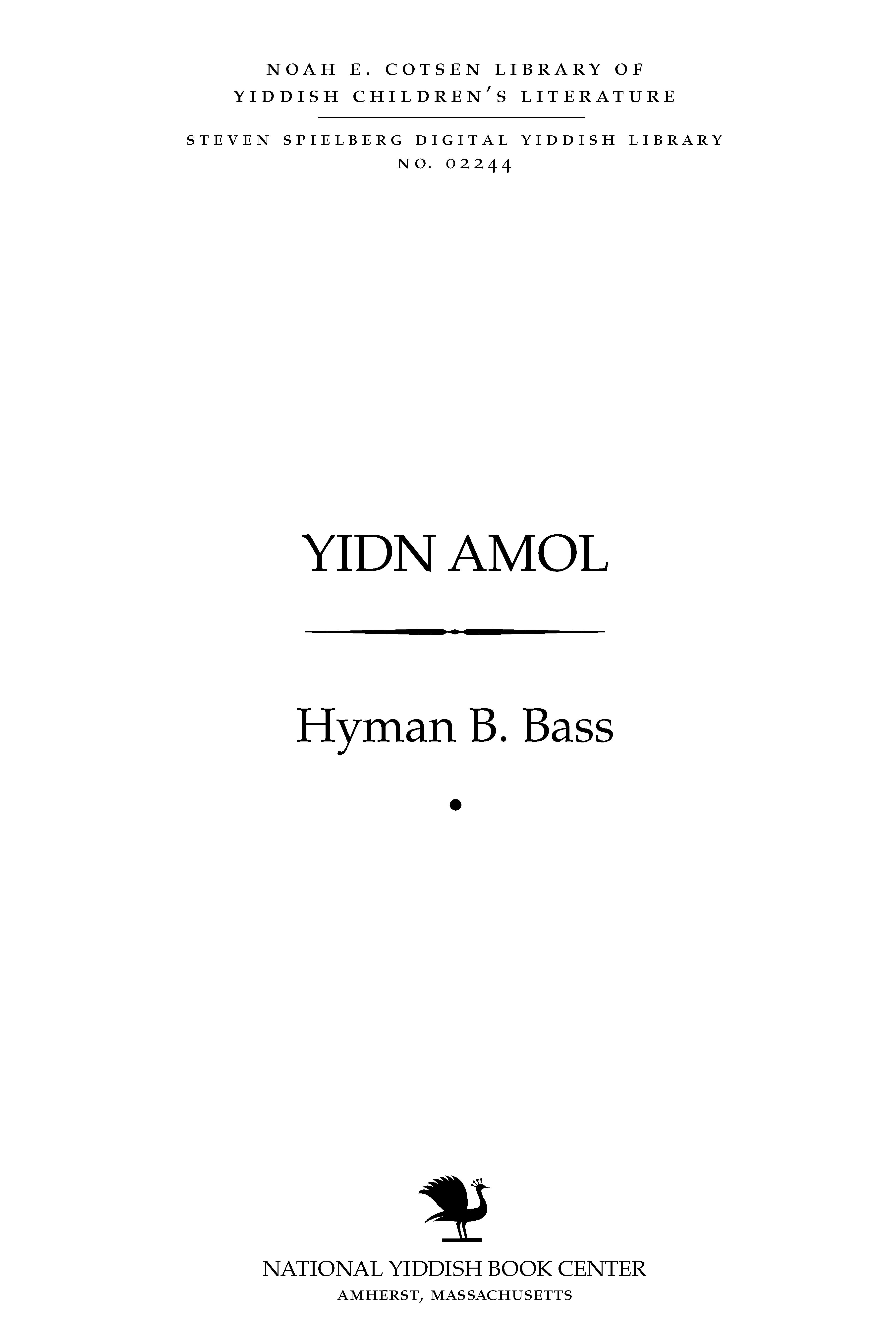 Cover of: Yidn amol