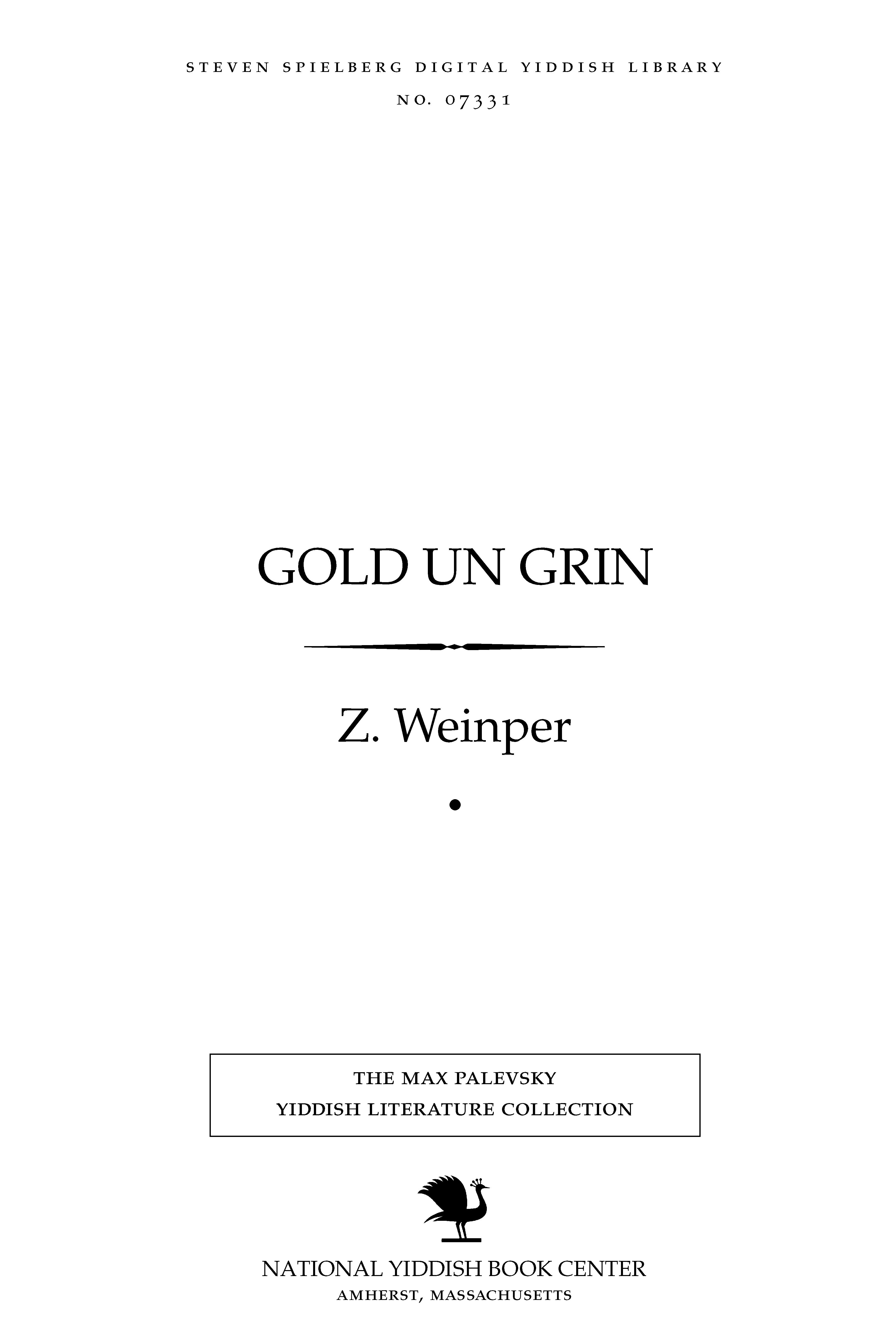 Cover of: Gold un grin